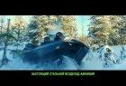 """Вездеход """"Пелец Мини III"""" - официальный промо ролик"""